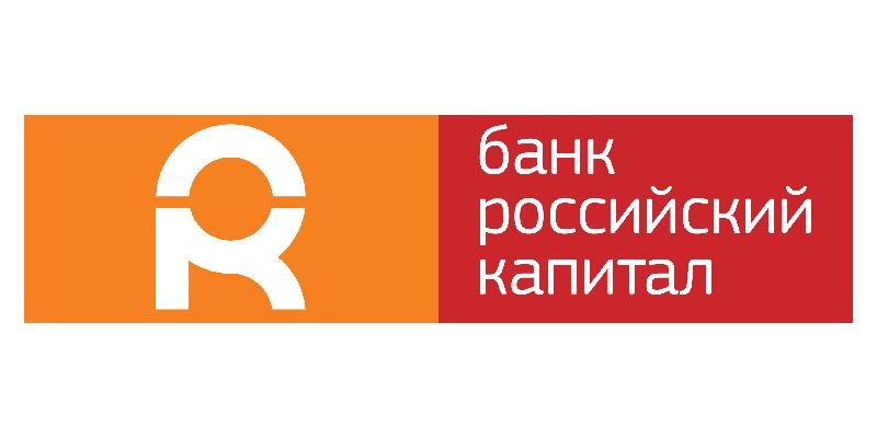 Официальный партнер Банк Российский капитал