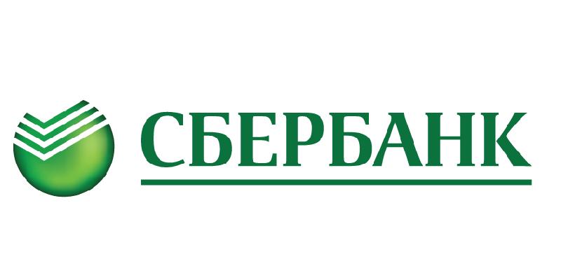 Официальный партнер Сбербанк России