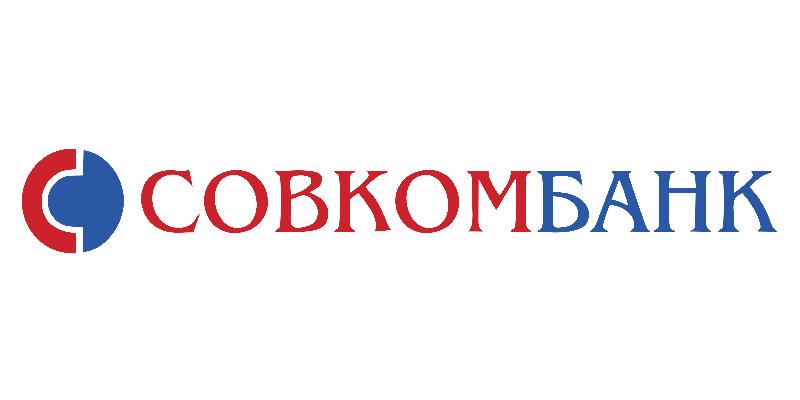Официальный партнер Совком Банк