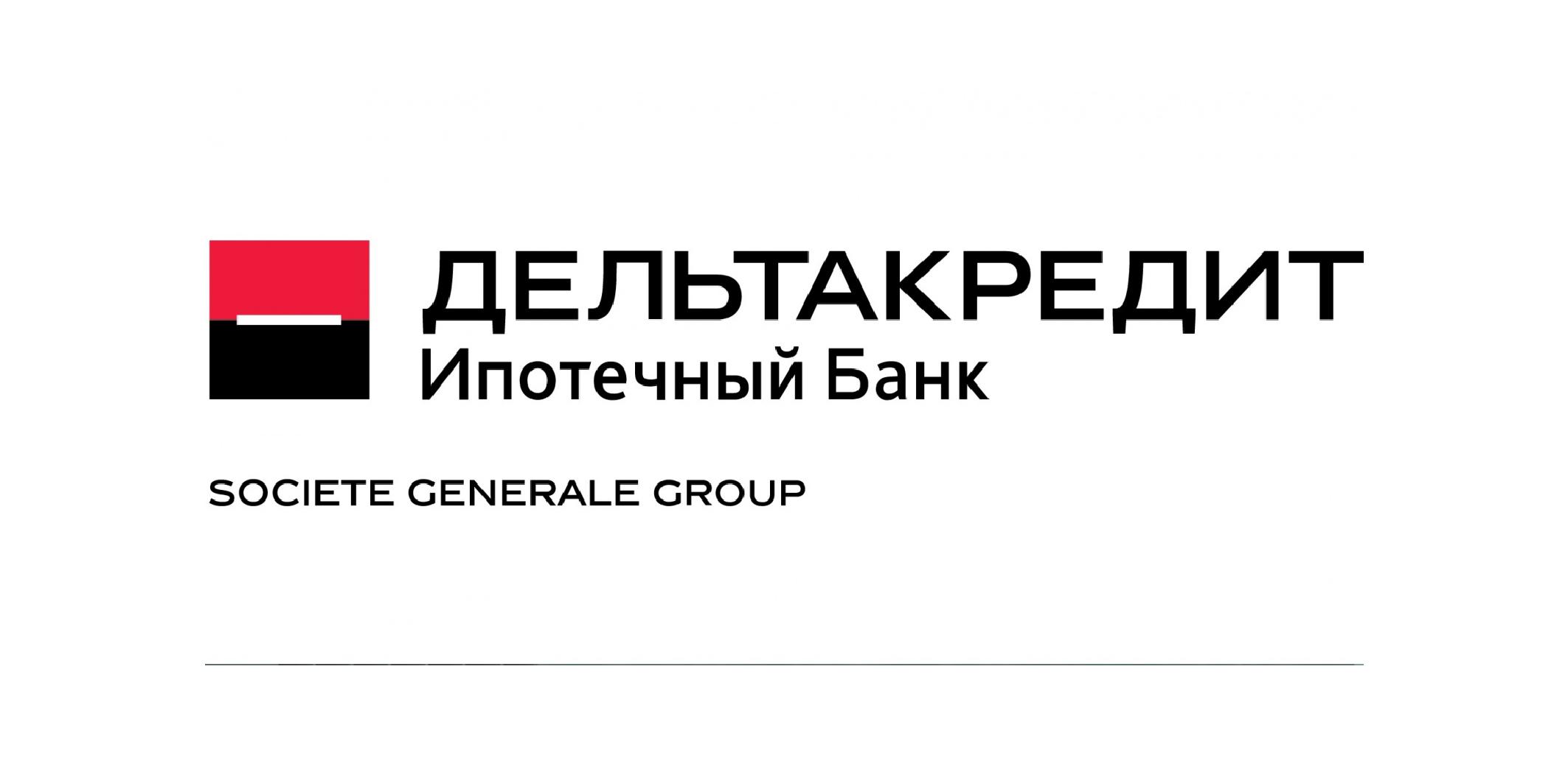 Официальный партнер ДельтаКредит