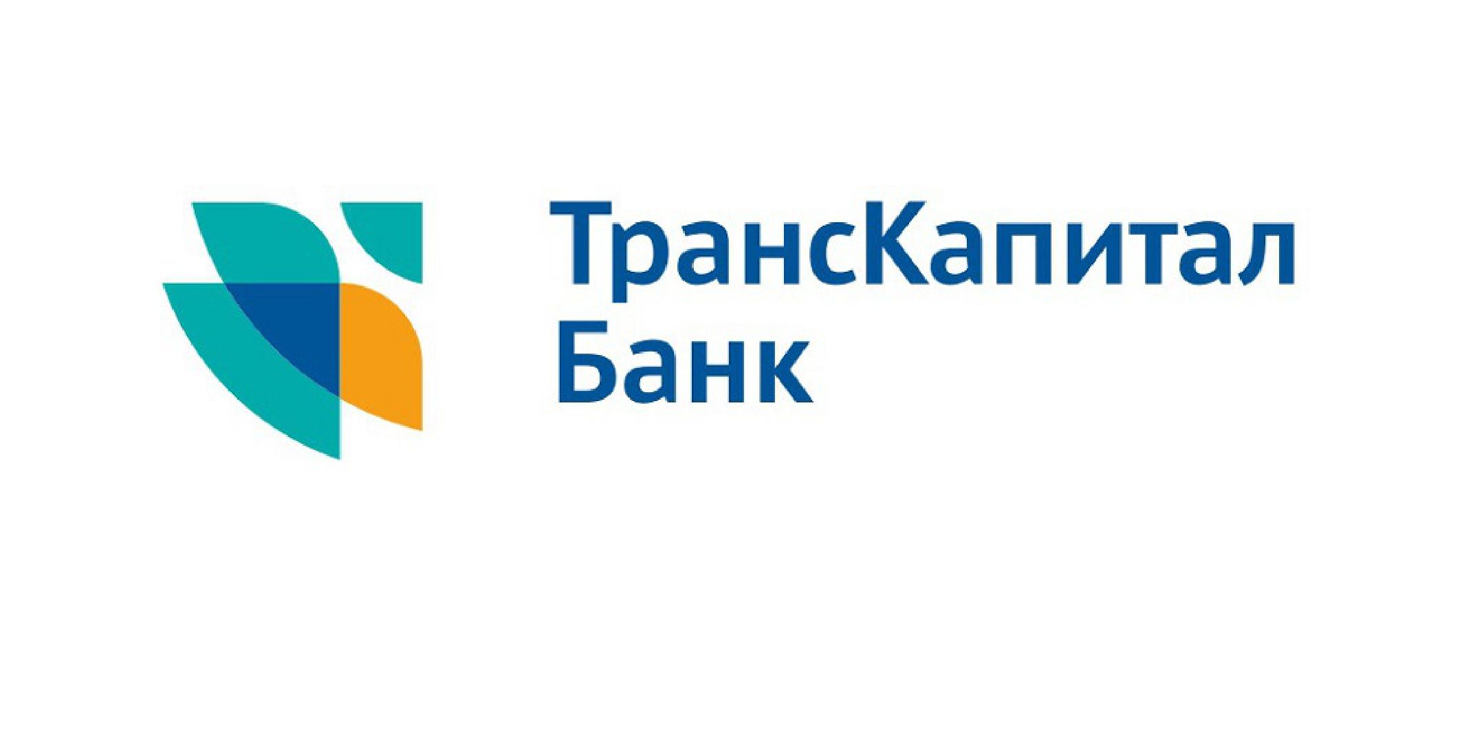 Официальный партнер ТрансКапитал Банк