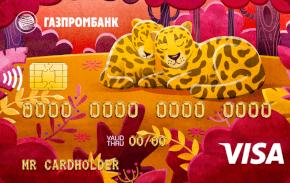 Кредитная карта Наш малыш Gold от Газпромбанка