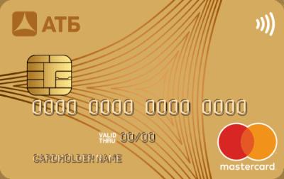 Кредитная карта 90 даром от Азиатско-Тихоокеанского Банка
