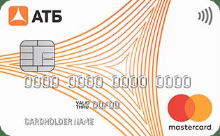 Кредитная карта Доступный плюс от Азиатско-Тихоокеанского Банка