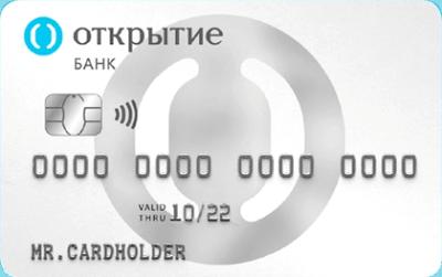 Кредитная карта Opencard от банка ФК Открытие