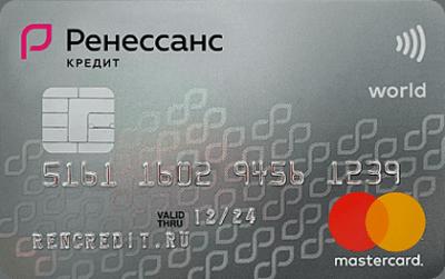 Кредитная карта Drive 365 от банка Ренессанс Кредит