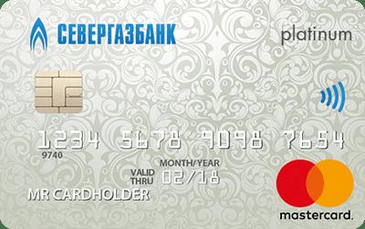Кредитная карта MasterCard World Black Edition от Севергазбанка