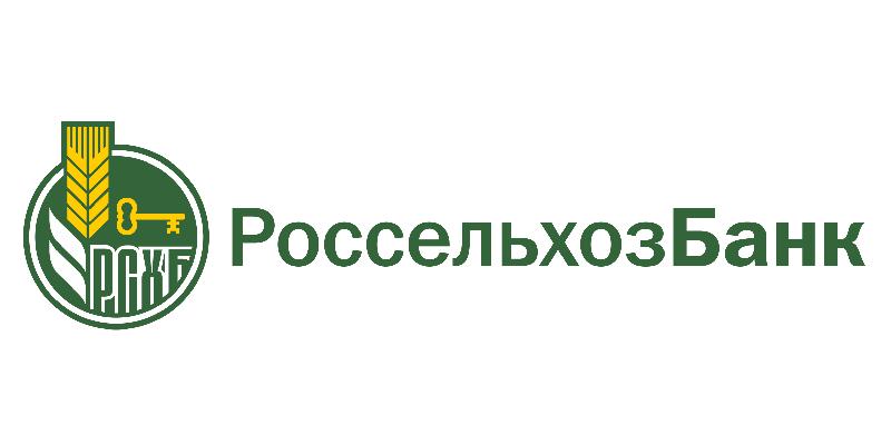 Официальный партнер Россельхоз Банк