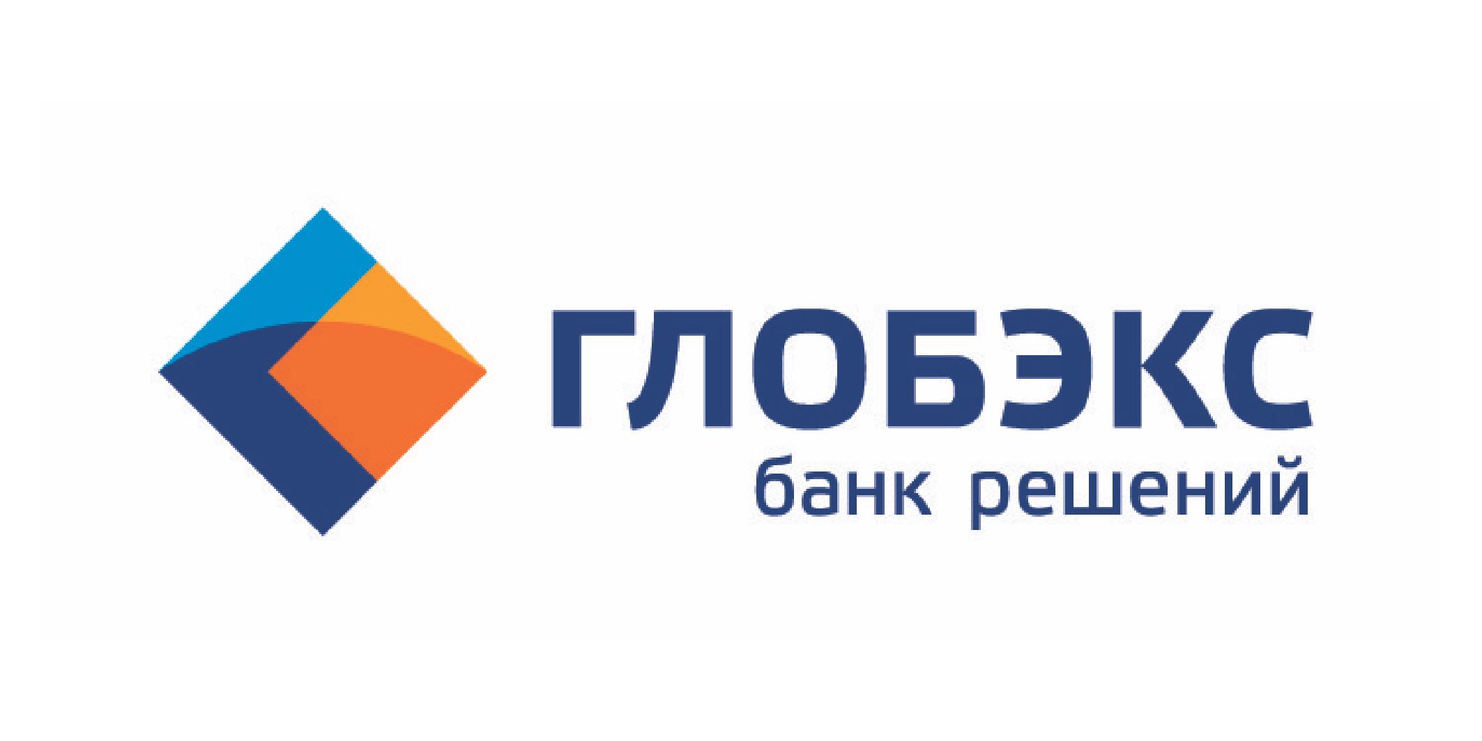 Официальный партнер Глобэкс Банк